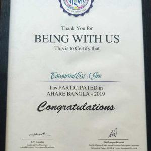 Ahare Bangla 2019 participation